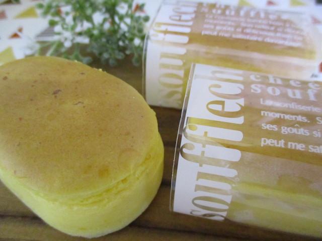 ふわっチーズ130円