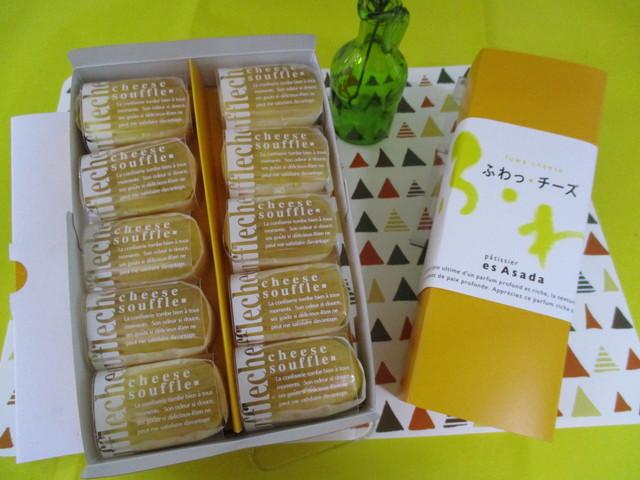 ふわっチーズ5個入り650円10個入り1300円