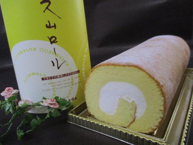 久山ロール950円
