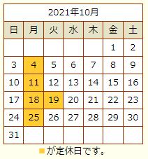 2021.10