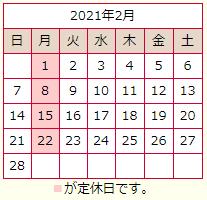 20212
