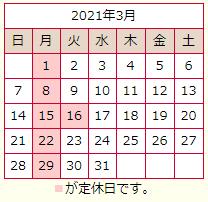 20213