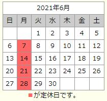 2021.6