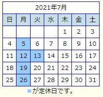 2021,7