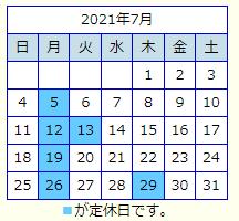 7gatu 新